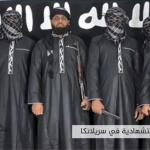 Hay 253 muertos por masacre en Sri Lanka: Un clérigo radical es el principal sospechoso