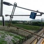 Sismo de magnitud 6.1 impacta el Este de Taiwán